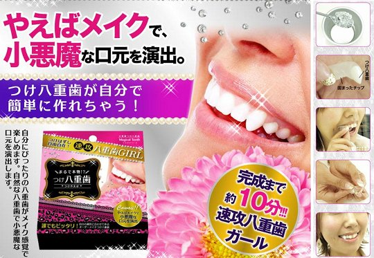 magical-tooth-japan-yaeba-snaggle-teeth-fake-1