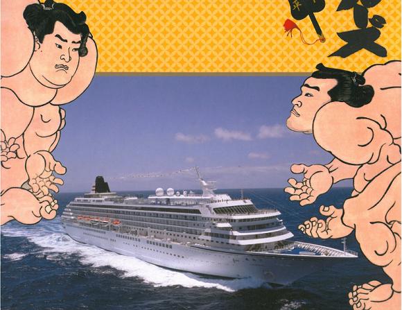 sumo cruise 6