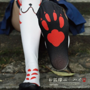 kitsune1
