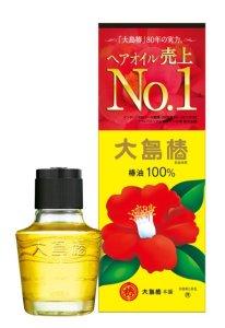 tsubaki oil