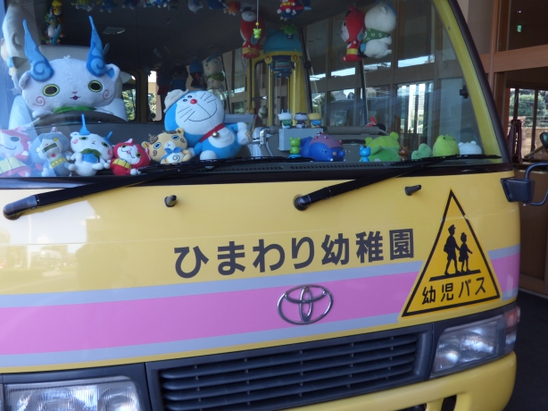 bus scolaire5.JPG